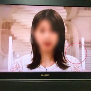 37インチ SHARP テレビ