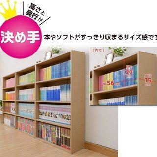 新品 本棚 文庫ラック 無料あげます