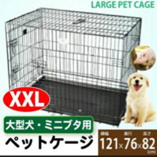 【ネット決済】犬ケージ