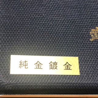 【ネット決済・配送可】早い者勝ち!送料込!武将 英傑三雄 メダルセット