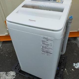 ■パナソニック■全自動洗濯機(7.0kg)即効泡洗浄 エコナビ ...