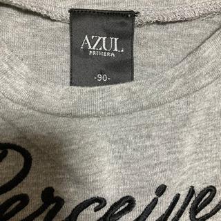 AZUL ワンピース 90センチ