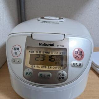 Panasonic 炊飯器 National SR-A10B