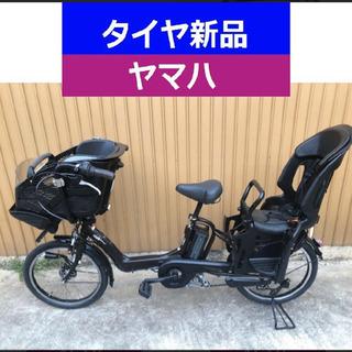 【ネット決済・配送可】R07E 電動自転車 I92N☯️ヤマハキ...