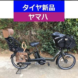 【ネット決済・配送可】R11E 電動自転車 I07N☯️ヤマハキ...