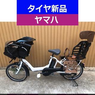 【ネット決済・配送可】R12E 電動自転車 I73N☯️ヤマハキ...