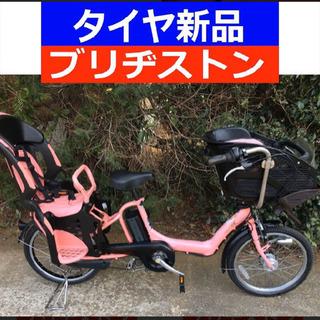 【ネット決済・配送可】R13E 電動自転車 I03E☯️ブリジス...