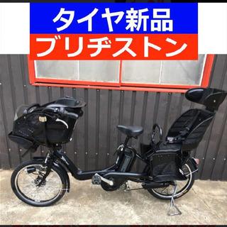 【ネット決済・配送可】R13E 電動自転車 I83N☯️ブリジス...