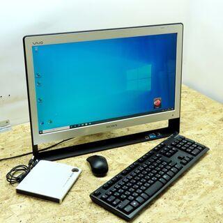 快速PC!★名古屋近郊なら無料持参!+セットアップ+全面フォロー!■SONY VAIOの美品ハイスペック一体型デスクトップパソコンです。HDDを新品SSDに交換しましたので、さらに高速!快適!長寿命!のPCになりました!★中古PCを最新機能に更新メンテナンスして、激安!で御提供♪ ★★家庭・会社・学生さん・初心者にもオススメ!インターネットもExcel ・Wordもバッチリ使えます!YouTubeも大画面・高音質で楽しめます!の画像