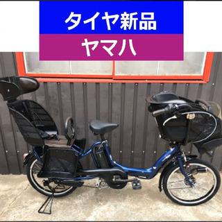 【ネット決済・配送可】R14E 電動自転車 I02N☯️ヤマハキ...