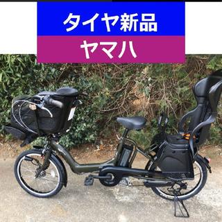 【ネット決済・配送可】R14E 電動自転車 I04N☯️ヤマハキ...