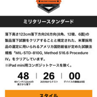 UAG iPhone X ケース