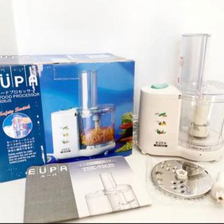 EUPA ユーパ ミニフードプロセッサー フードチョッパー 下ご...