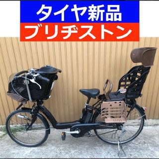 【ネット決済・配送可】R14E 電動自転車 I25N☯️ブリジス...