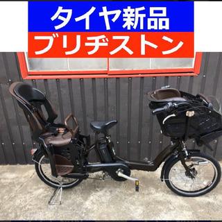 【ネット決済・配送可】R14E 電動自転車 I48N☯️ブリジス...