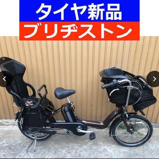 【ネット決済・配送可】R06E 電動自転車 I92N☯️ブリジス...