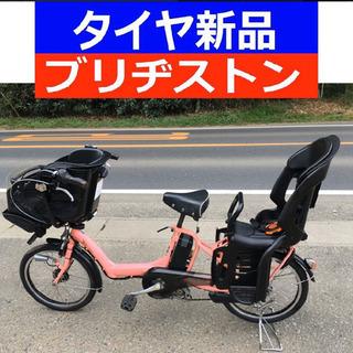 【ネット決済・配送可】R12E 電動自転車 I39N☯️ブリジス...
