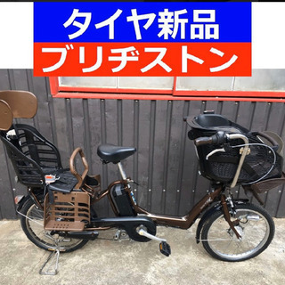 【ネット決済・配送可】R13E 電動自転車 I04N☯️ブリジス...