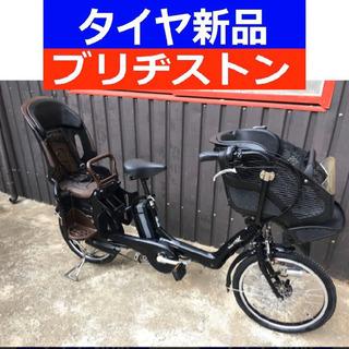 【ネット決済・配送可】R13E 電動自転車 I93N☯️ブリジス...