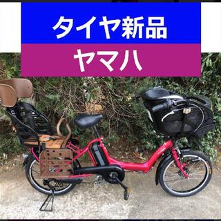 【ネット決済・配送可】R08E 電動自転車 I57N☯️ヤマハキ...