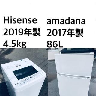 🌟★送料・設置無料★  高年式✨家電セット 冷蔵庫・洗濯機 2点セット