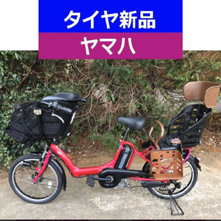 R12E 電動自転車 I32N☯️ヤマハキッス20インチ長…