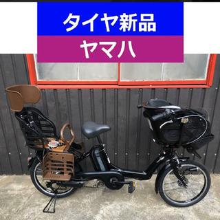 R12E 電動自転車 I48N☯️ヤマハキッス20インチ長…