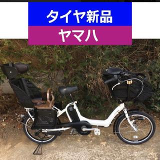 R12E 電動自転車 I80N☯️ヤマハキッス20インチ長…