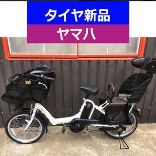 R13E 電動自転車 I84N☯️ヤマハキッス20インチ長…