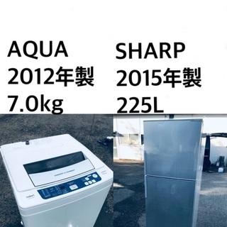 🌟★送料・設置無料★  7.0kg大型家電セット☆冷蔵庫・洗濯機...