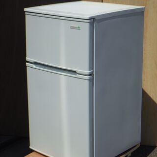 2016年製 90L 冷凍冷蔵庫 YRZ-C09B1 ヤマダ電機