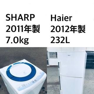 🌟★送料・設置無料★ 7.0kg大型家電セット☆冷蔵庫・洗濯機 ...