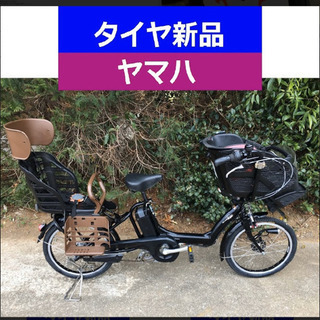 R13E 電動自転車 I97N☯️ヤマハキッス20インチ長…