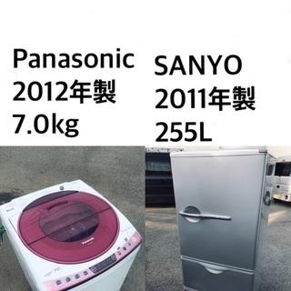 🌟★送料・設置無料★7.0kg大型家電セット☆冷蔵庫・洗濯機 2...