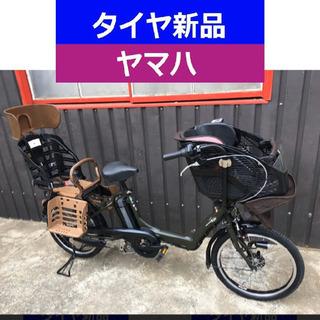 R14E 電動自転車 I00N☯️ヤマハキッス20インチ長…