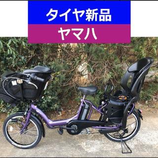 【ネット決済・配送可】R14E 電動自転車 I03N☯️ヤマハキ...