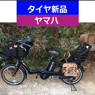 R14E 電動自転車 I05N☯️ヤマハキッス20インチ長…