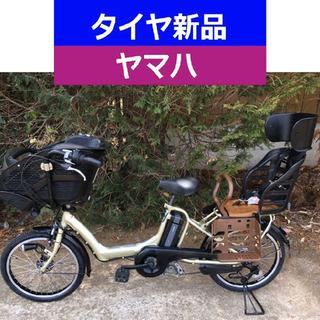 R14E 電動自転車 I08N☯️ヤマハキッス20インチ長…