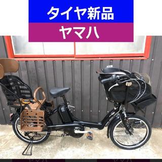 【ネット決済・配送可】R14E 電動自転車 I15N☯️ヤマハキ...