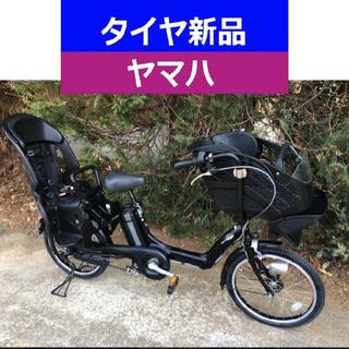 【ネット決済・配送可】R14E 電動自転車 I26N☯️ヤマハキ...