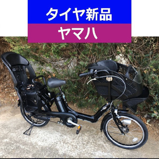 R14E 電動自転車 I26N☯️ヤマハキッス20インチ長…