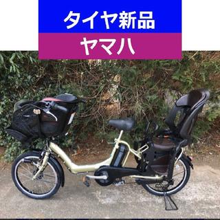 R14E 電動自転車 I31N☯️ヤマハキッス20インチ長…