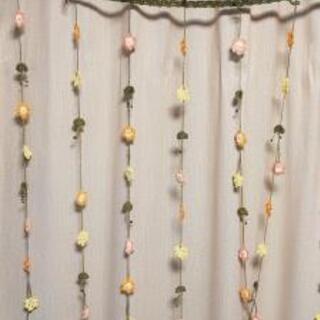 サリュ デザインカーテン