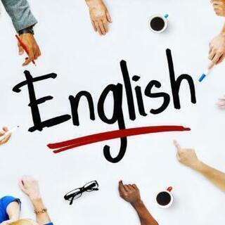 英会話を学びたい 募集
