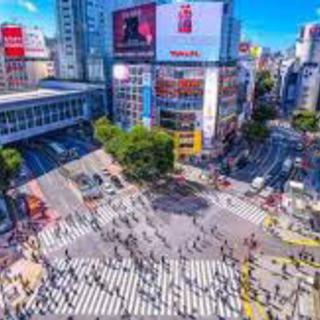 短期アルバイト 5月22日(土)渋谷で覆面調査。日給最大20000円