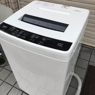 🍒アクア 5キロ 超綺麗🔰大阪市内配達無料🉐⭕️保証付き🆘