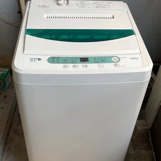 洗濯機 値下げ