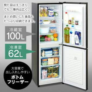 冷蔵庫/冷凍庫162L(2020年購入の美品) #冷凍食品…