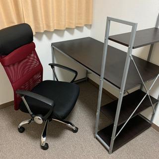 パソコンデスク パソコンチェア 勉強机