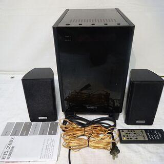 🍎ONKYO 2.1chホームシアターパッケージ HTX-25HDX